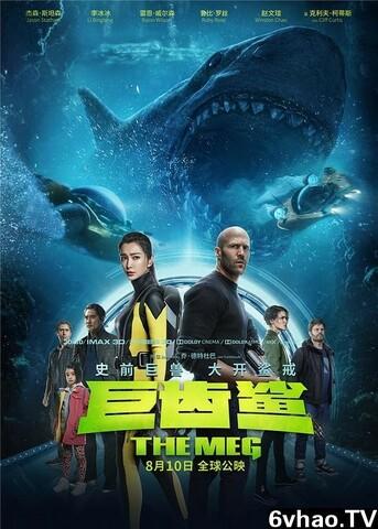 《巨齿鲨[左右3D版]》下载_迅雷下载_3D电影_电影岛屿网