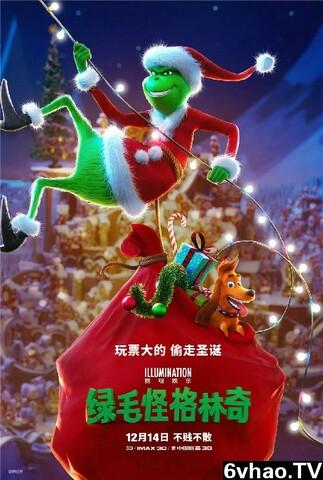 《绿毛怪格林奇[左右3D版]》下载_迅雷下载_3D电影_电影岛屿网