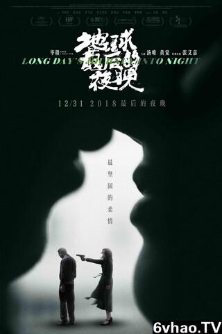 《地球最后的夜晚[左右3D]》下载_迅雷下载_3D电影_电影岛屿网