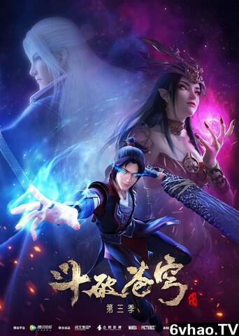 国产动画《斗破苍穹》第四季高清BT电影下载