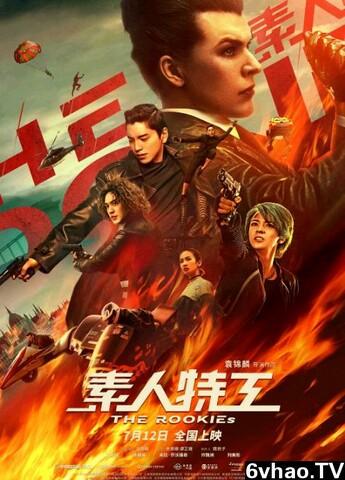最新电影《素人特工》磁力/迅雷/电驴/网盘下载