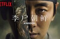 《王国》第1-2季全[更新国语版]