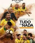 孤注一掷:巴西国家队