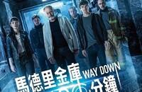 2021动作剧情《沿路而下》1080p.BD中英双字