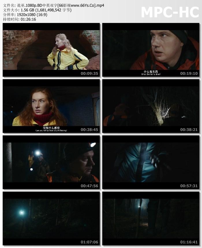2020俄罗斯恐怖《诡巫/寡妇》高清中字BT电影下载