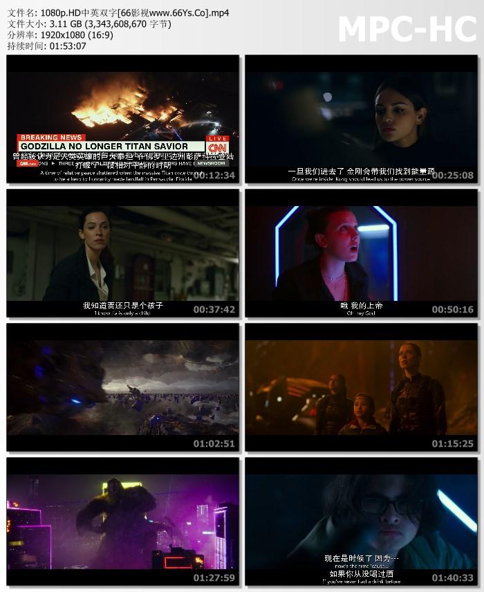 2021开年科幻巨作《哥斯拉大战金刚 / King Kong vs. Godzilla / 哥吉拉大战金刚(台) 》高清中字BT电影下载