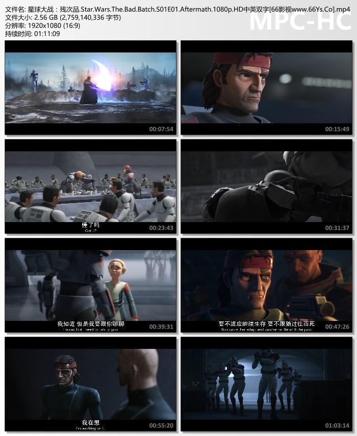 星球大战:残次品_免费下载