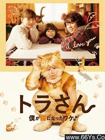 最新电影《虎先生》磁力/迅雷/电驴/网盘下载