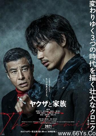 最新电影《黑道与家族》磁力/迅雷/电驴/网盘下载