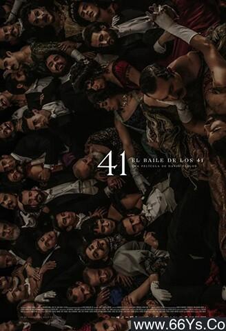 最新电影《41舞会》磁力/迅雷/电驴/网盘下载