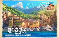 2021高分动画《夏日友晴天》4K.国粤英三语.HD中英双字