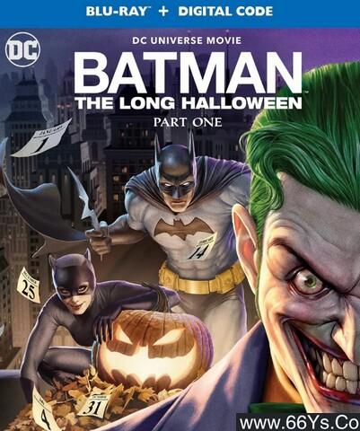 蝙蝠俠:漫長的萬聖節(上)