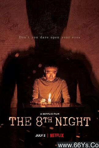《第八天之夜》下载_迅雷下载_故事片_电影岛屿网