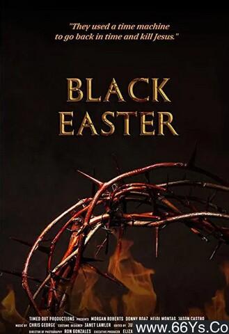 《黑色复活节》下载_迅雷下载_动作片_电影岛屿网