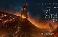2021恐怖剧情《王国:北方的阿信》1080p.BD中字