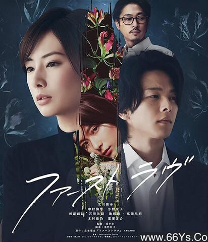 2021剧情《初恋》1080p.BD中字下载